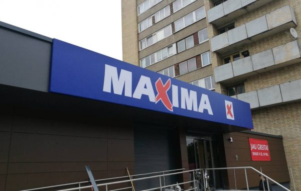 Maxima outdoor advertising